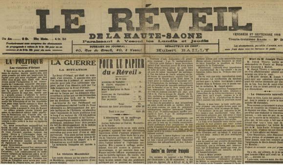 La Grippe espagnole juillet 1918